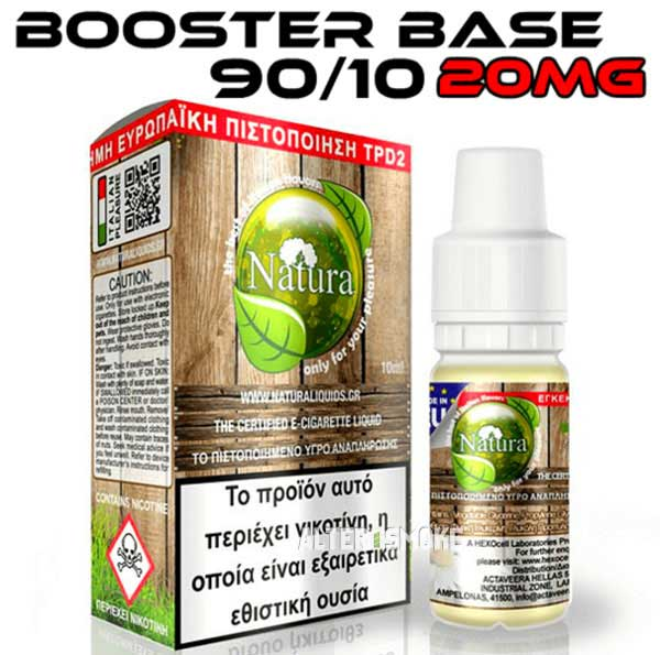 Hexocell Booster 90VG/10PG 20mg 10 ml