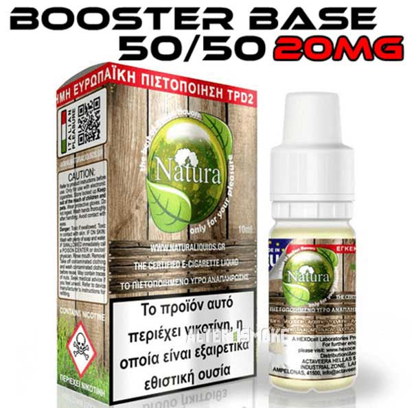 Hexocell Booster VG/PG 20mg 10 ml